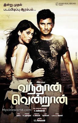 Vandhan-Vendran-Movie-poster