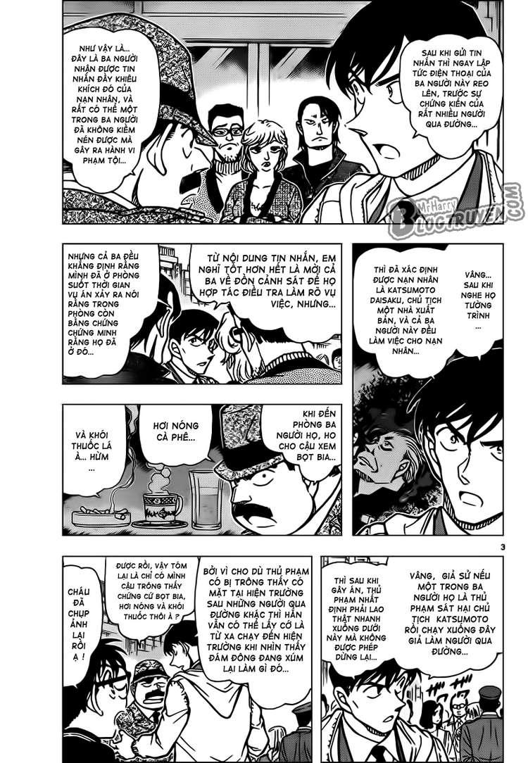 Detective Conan - Thám Tử Lừng Danh Conan chap 810 page 4 - IZTruyenTranh.com
