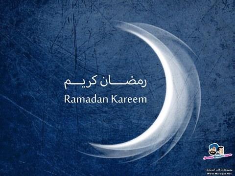 RAMADHAN KAREEM (1)