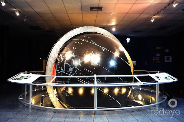 Observatório Museu de Ciência Patrícia and Phillip Frost