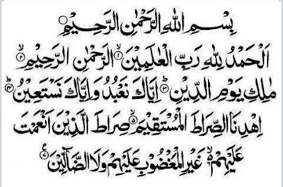 Fadhilat  Surah al- fatihah