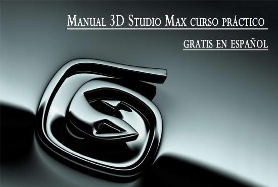 Manual de 3D Studio Max gratis en español