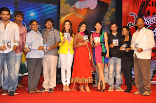 Endukante Premanta Audio Launch Function Gallery