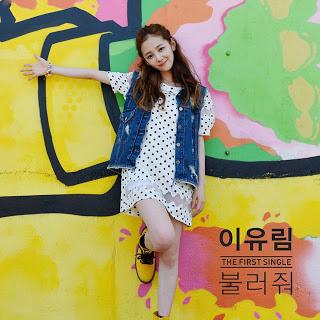 Lee Yu Rim (이유림) - Call My Name (불러줘)