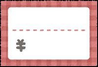 値札のテンプレート(赤)