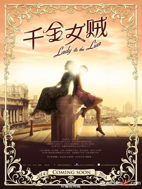 Phim Thien Kim Nu Tac