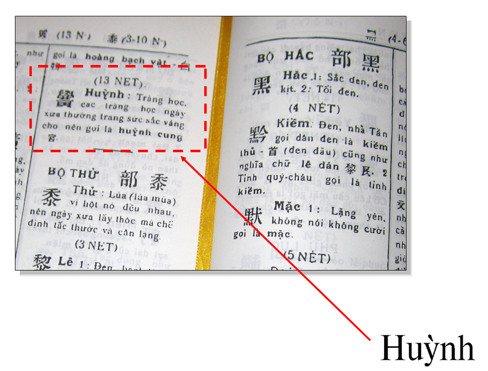 Red Hunh Hng Hunh Nameplate Transcription East