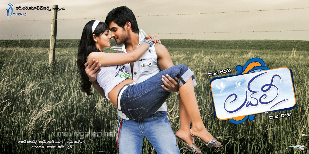 Latest telugu song lyrics
