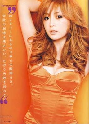 Top 25 Sexiest women Singers Alive 2012 Ayumi Hamasaki