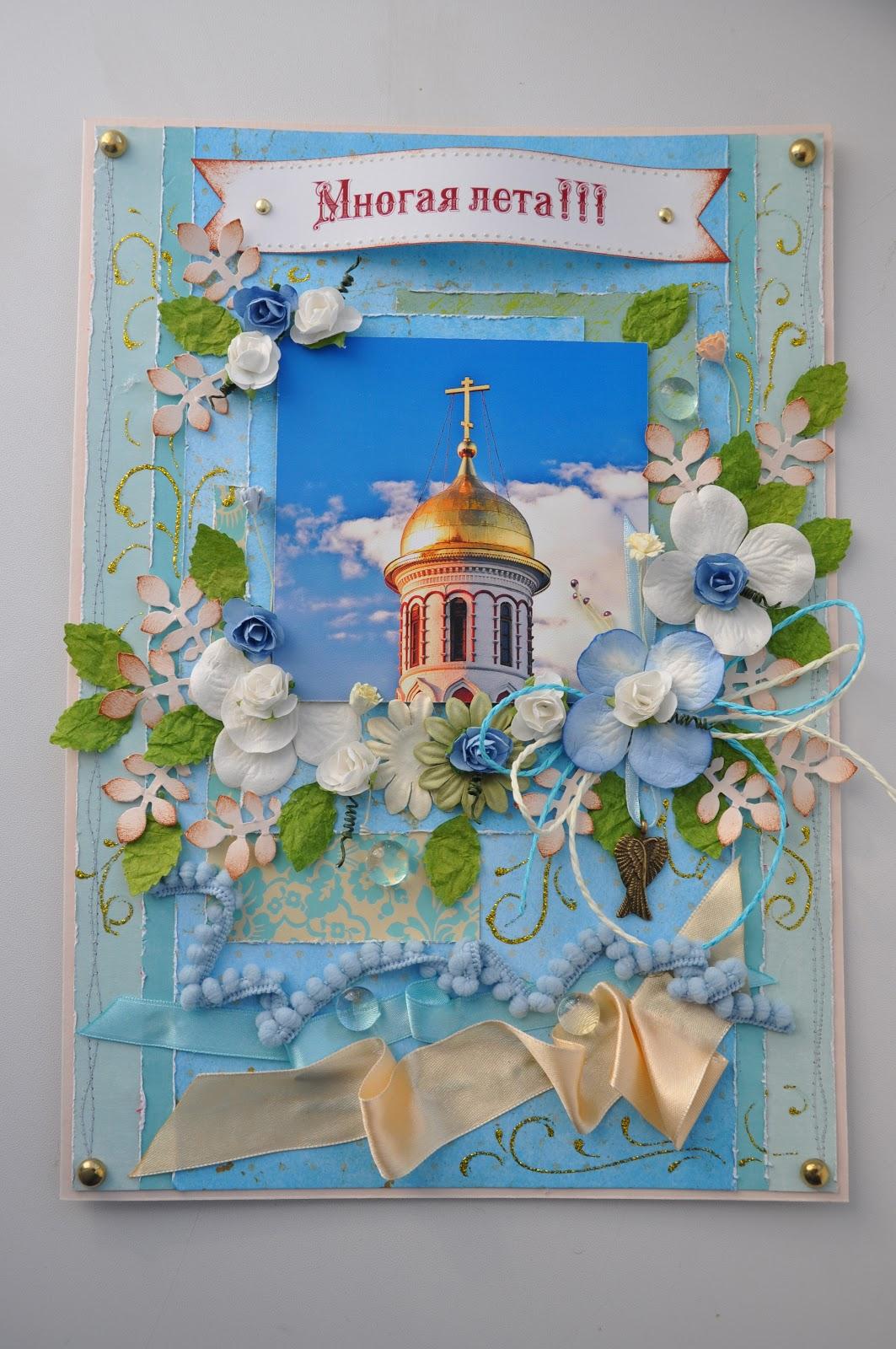 Православные поздравления батюшки с днем рождением 472