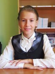 Иванова Милена