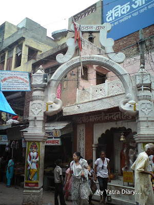 Entrance to the Yamuna River Ghat, Mathura