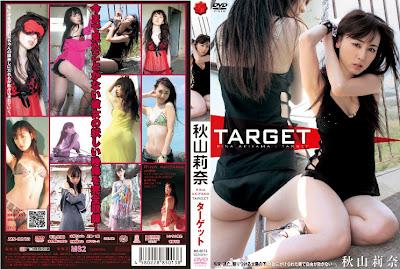 [IV] Rina Akiyama - TARGET