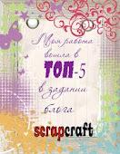 ScrapCraft