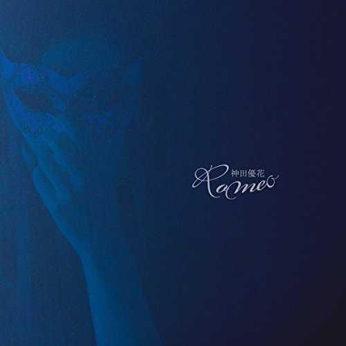 [Album] 神田優花 – Romeo (2015.11.18/MP3/RAR)