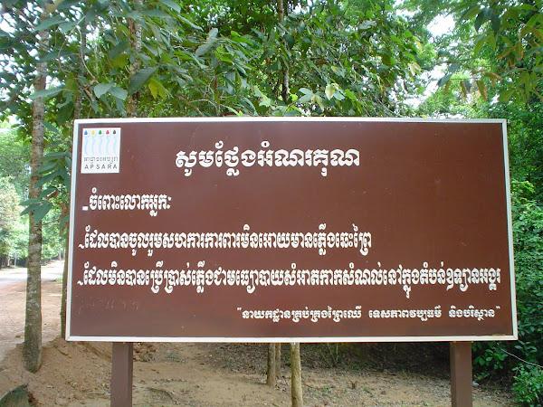 Cartel letrero Angkor Wat - Camboya