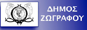 zografou.gov.gr