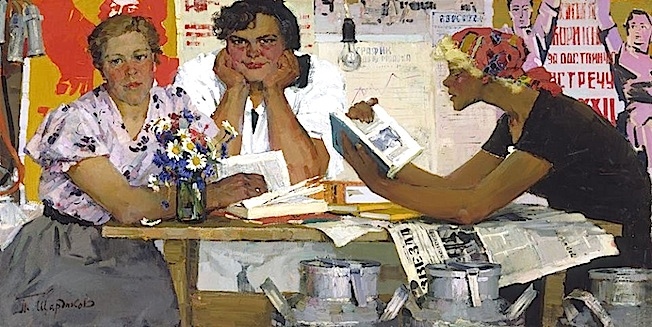 Pavel F. Shardakov. Milkmaids, City of Volgograd, 1967
