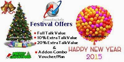BSNL Festival Offers