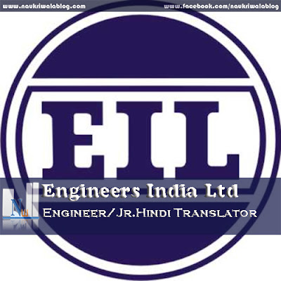 Engineer/Jr.Hindi Translator