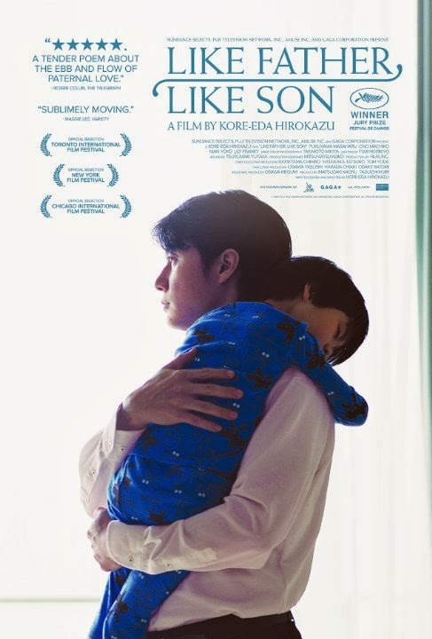 watch_like_father_like_son_online
