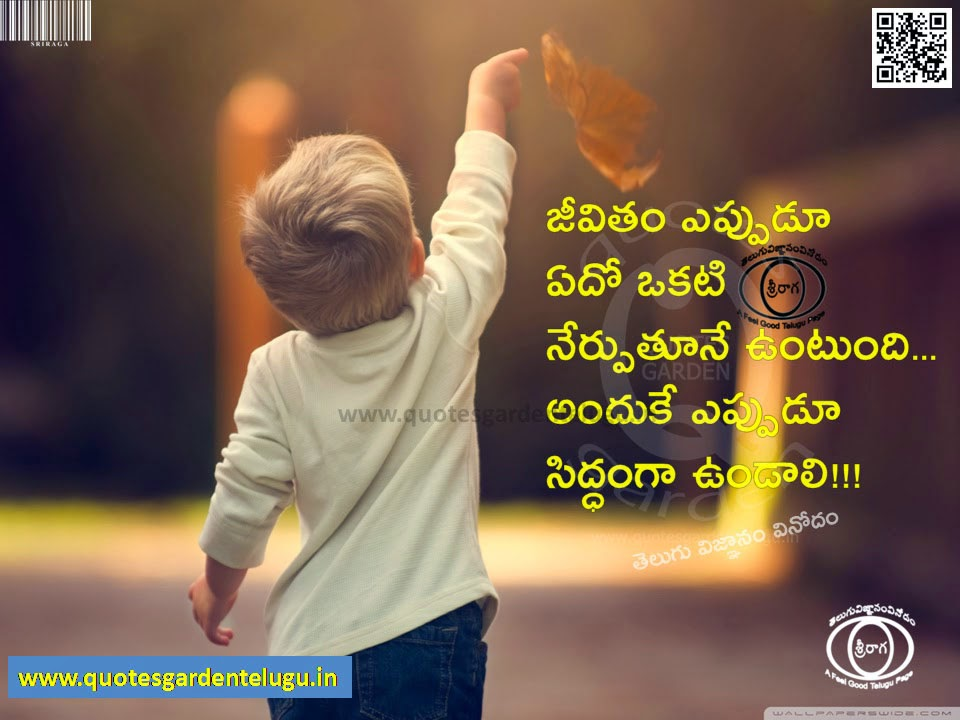 Best telugu life quotes - Life quotes in telugu - Best inspirational quotes about life - Best telugu inspirational quotes - Best telugu inspirational quotes about life - Best telugu Quotes -