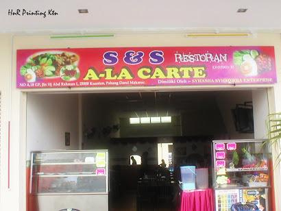 Signboard AlaCarte Jalan Abd Rahman Kuantan