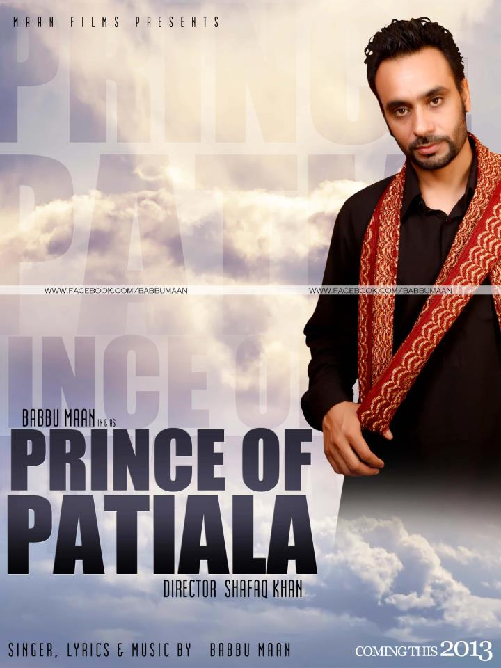 Hindi Movie Prince Mp3 Songs Download