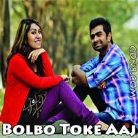 Bolbo Toke Aaj - Imran And Puja