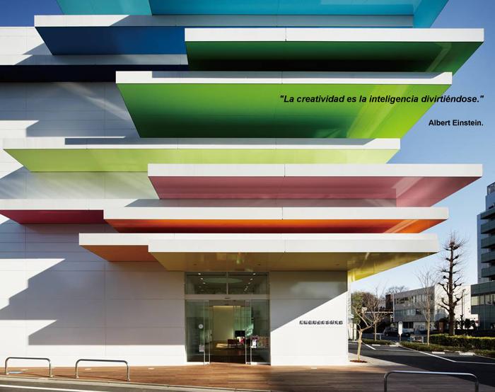 Arquitectura • Diseño: Frases VII