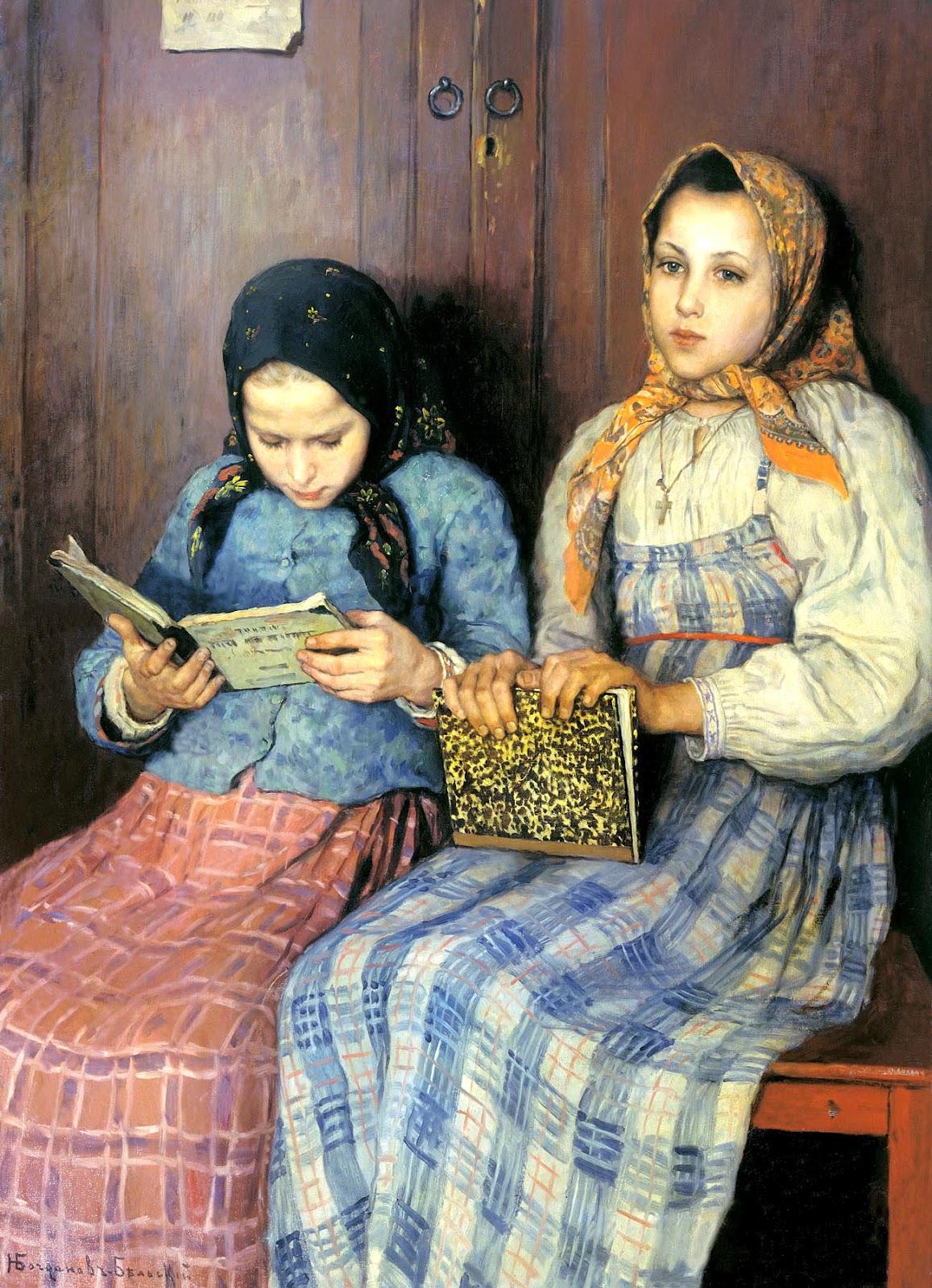 The Glory Of Russian Painting  Nikolay Bogdanov