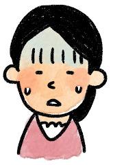 女性の表情のイラスト(困り)