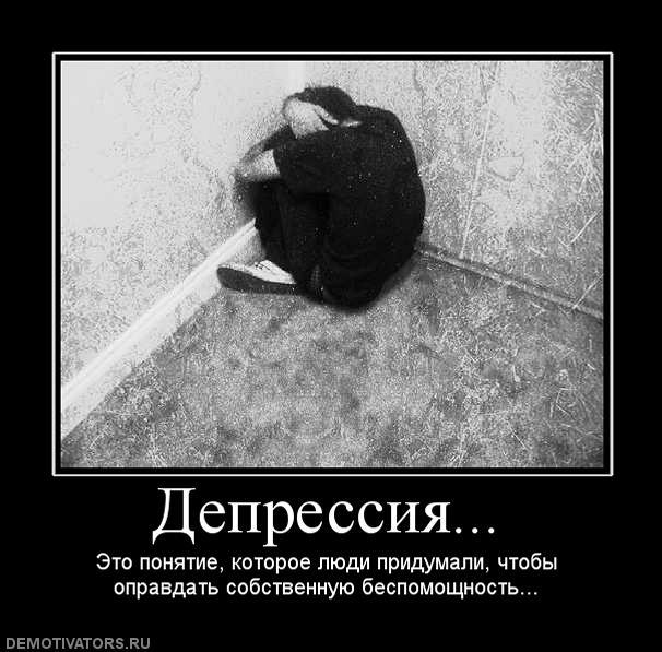 у меня депрессия я боюсь выйти из дома препарата