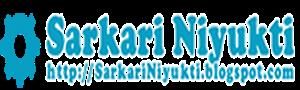 Sarkari Niyukti - Government Jobs in India - सरकारी नियुक्ति - www.sarkariniyukti.blogspot.com