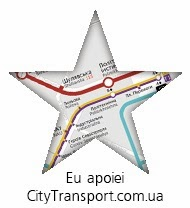 Citytransport.com.ua