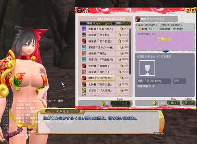 Onigiri Online Liquor for Buffs