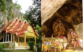 Tham Suwannakhuha