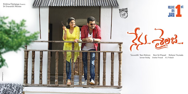 nenu sailaja movie get u certificate release in january 1