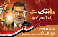 عقبات فى طريق الرئيس محمد مرسي