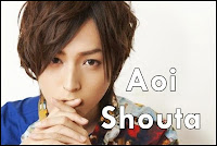 Aoi Shouta Blog