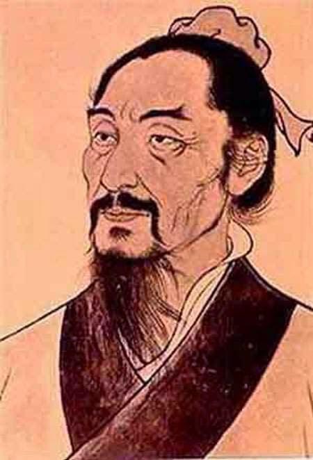 работодателей кадровых політичні вчення стародавнього сходу конфуцій легісти описания спортивной экипировки