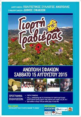 Graviera Festival Anopoli 2015
