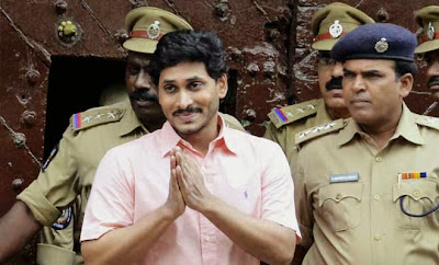 Y S Jagan Mohan Reddy given bail