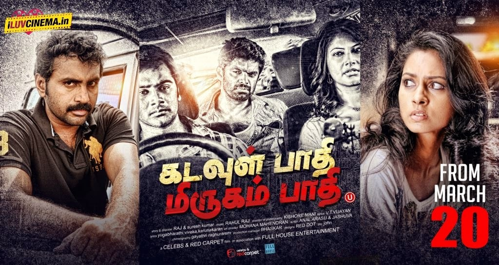 Watch Kadavul Paathi Mirugam Pathi (2015) DVDScr Tamil Full Movie Watch Online Free Download