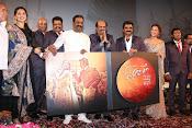 Lingaa movie audio launch photos-thumbnail-4