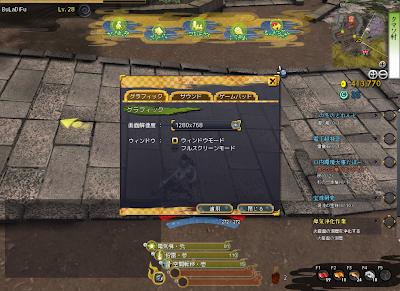 Onigiri Online - System Settings