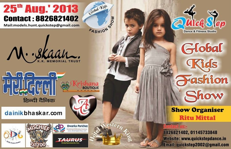 Kids Fashion Show Logo Global Kids Fashion Show
