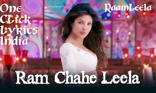 Ram Chahe Leela Song Lyrics