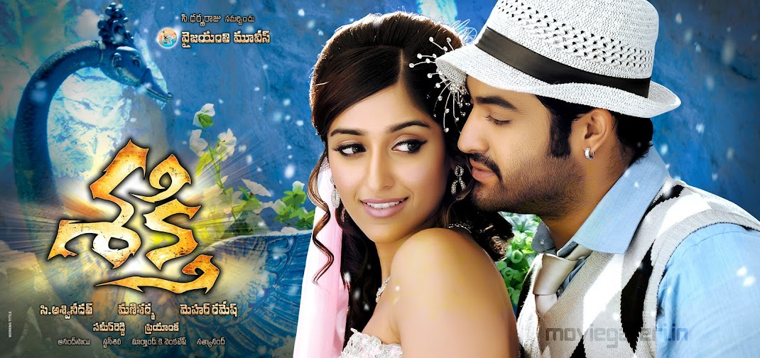 Ileana Shakti Movie New Wallpapers