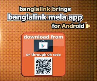 """Banglalink Android app """"Banglalink Mela"""""""